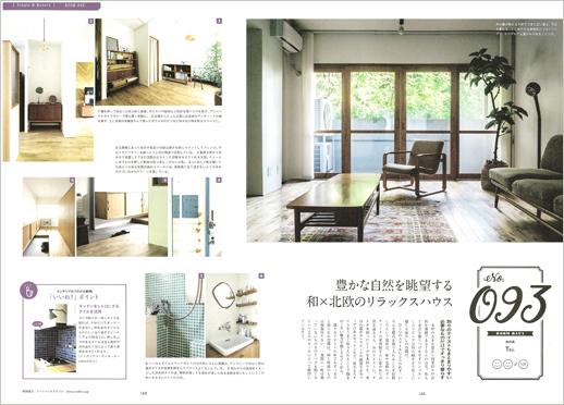 93_T邸