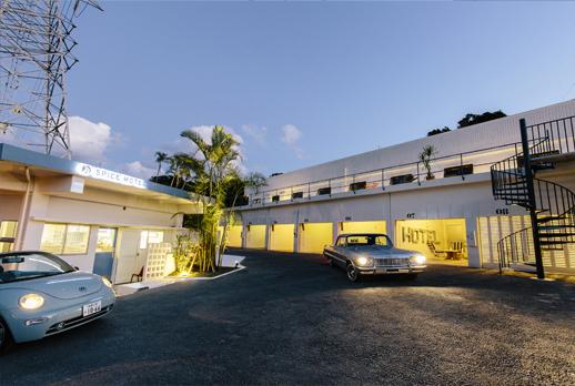 本土復帰前の1970年に建築されたモーテルを再生した例