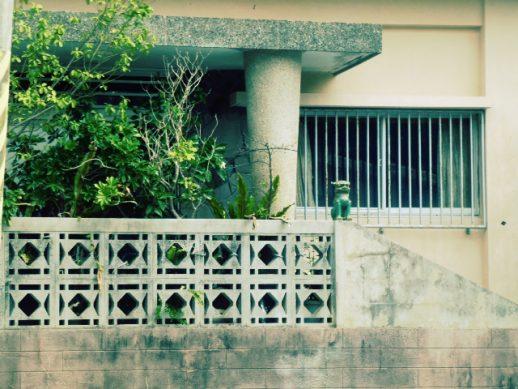 花ブロックを使った沖縄のコンクリ家