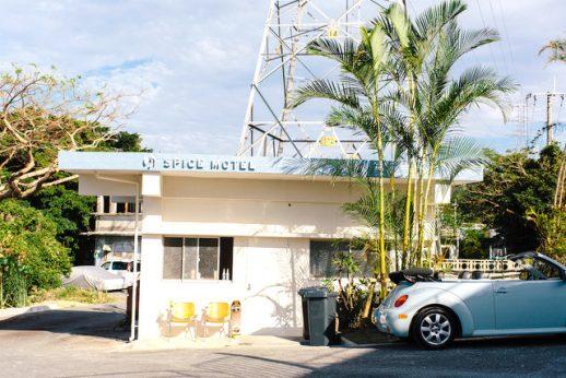 アート&クラフト沖縄事務所