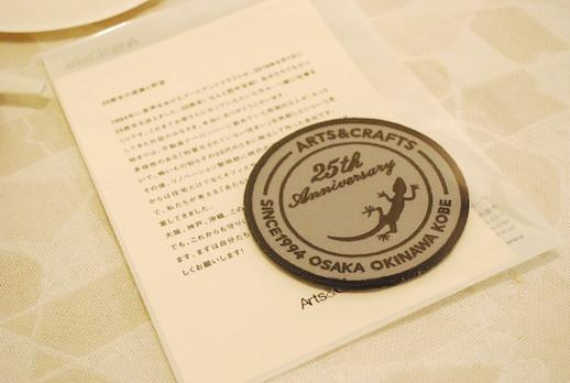 25周年blog用_190902_0002