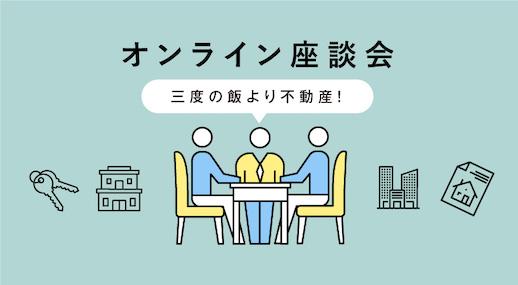 ac_online